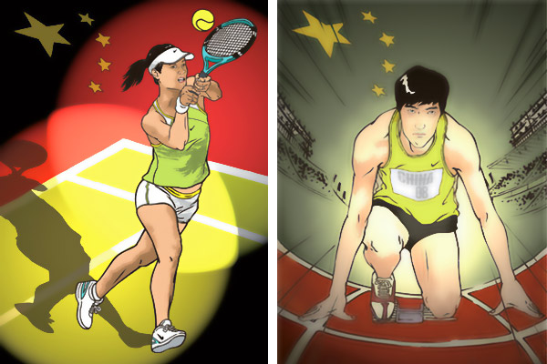 Nike '08 Golden Team: LI Na (left) and LIU Xiang (right)