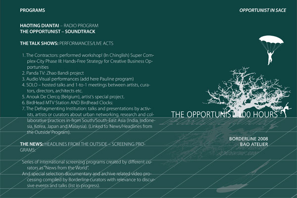 Excerpts from exhibition proposal