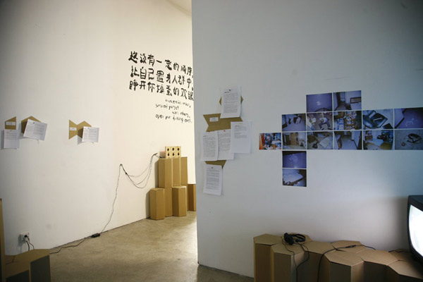 <em>The Third Party: Act 1</em> exhibition view