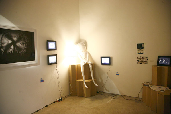 <em>The Third Party: Act 3</em> exhibition view