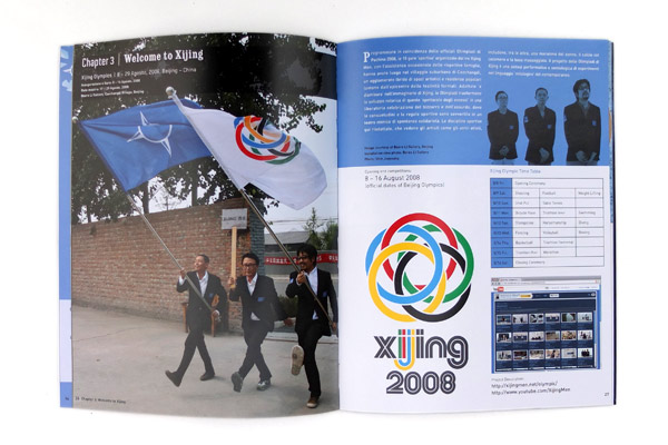 Excerpts from the Xijing Men catalogue
