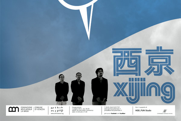 Xijing Men exhibition poster