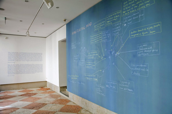 Entrance to exhibition space with Xijing Men floating map